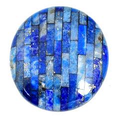 Natural 8.15cts lapis lazuli inlay cabochon 18x16 mm round loose gemstone s20517