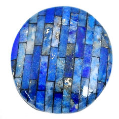 Natural 8.15cts lapis lazuli inlay cabochon 18x16 mm round loose gemstone s20518