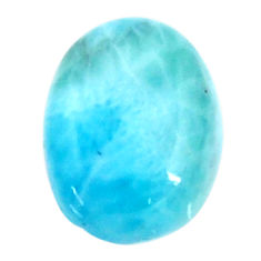 Natural 7.45cts larimar blue cabochon 15x11 mm oval loose gemstone s18599