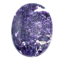 Natural 15.10cts lepidolite purple cabochon 23.5x17mm oval loose gemstone s22695