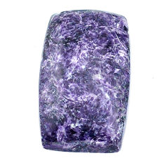 Natural 19.45cts lepidolite purple cabochon 24x14 mm loose gemstone s22698