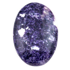 Natural 33.05cts lepidolite purple cabochon 35x22 mm oval loose gemstone s23343