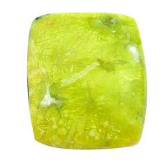 Natural 16.30cts lizardite (meditation stone) 22x17.5 mm loose gemstone s23820