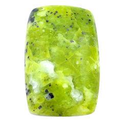 Natural 17.40cts lizardite (meditation stone) 24x15 mm loose gemstone s23819