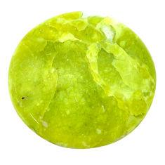 Natural 24.30cts lizardite (meditation stone) 24x24 mm loose gemstone s23743