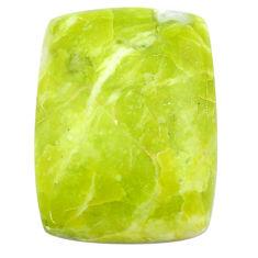 Natural 22.15cts lizardite (meditation stone) 25x18 mm loose gemstone s23818