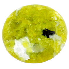 Natural 21.35cts lizardite (meditation stone) 25x25 mm loose gemstone s22878