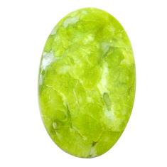 Natural 20.20cts lizardite (meditation stone) 27.5x17mm loose gemstone s23789