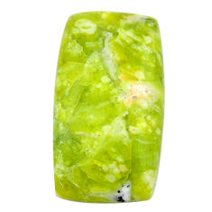 Natural 20.15cts lizardite (meditation stone) 27x15 mm loose gemstone s23762