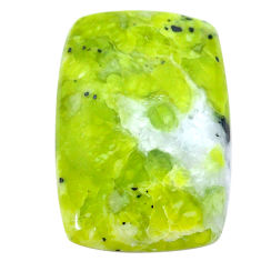 Natural 22.40cts lizardite (meditation stone) 27x18 mm loose gemstone s23730