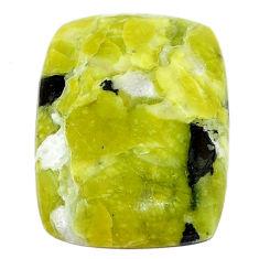 Natural 24.15cts lizardite (meditation stone) 27x20 mm loose gemstone s22879