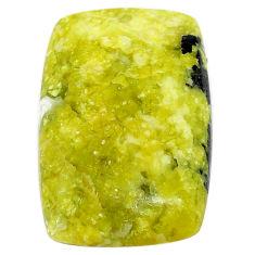 Natural 27.40cts lizardite (meditation stone) 30x20 mm loose gemstone s22876