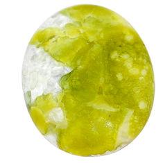 Natural 26.35cts lizardite (meditation stone) 30x23 mm loose gemstone s22872