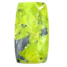 Natural 30.10cts lizardite (meditation stone) 33x17 mm loose gemstone s23755