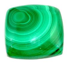 Natural 29.05cts malachite (pilot's stone) green 19x18.5mm loose gemstone s22988