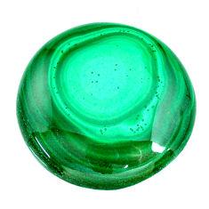 Natural 42.35cts malachite (pilot's stone) green 26x26 mm loose gemstone s21532