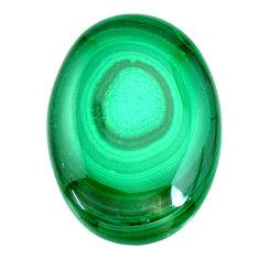 Natural 68.10cts malachite (pilot's stone) green 36x26 mm loose gemstone s21508