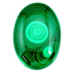 Natural 95.10cts malachite (pilot's stone) green 37x25 mm loose gemstone s21505
