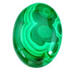 Natural 95.15cts malachite (pilot's stone) green 37x27 mm loose gemstone s21510