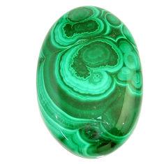 Natural 71.40cts malachite (pilot's stone) green 39x25 mm loose gemstone s22982