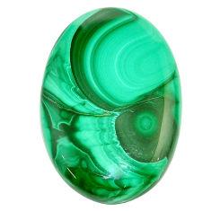 Natural 69.20cts malachite (pilot's stone) green 39x26 mm loose gemstone s22999