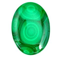 Natural 69.45cts malachite (pilot's stone) green 40x28 mm loose gemstone s21504