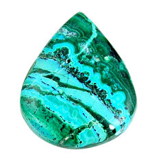 Natural 17.35cts malachite in chrysocolla green 23x18 mm loose gemstone s19472