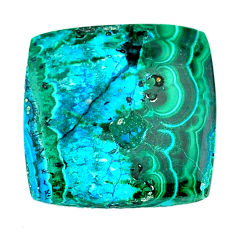 Natural 40.35cts malachite in chrysocolla green 26x26 mm loose gemstone s22557