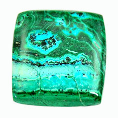 malachite in turquoise green 20x19 mm loose gemstone s17244