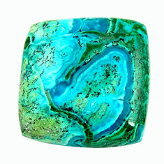 Natural 22.35cts malachite in turquoise green 21.5x20 mm loose gemstone s17232