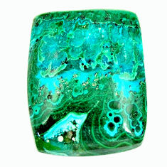 malachite in turquoise green 22.5x18 mm loose gemstone s17262