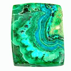 Natural 21.35cts malachite in turquoise green 23.5x19 mm loose gemstone s17264