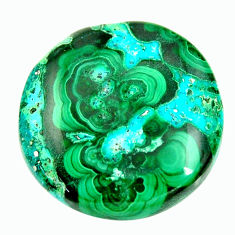 malachite in turquoise green 23.5x23.5 mm loose gemstone s17270