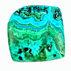 malachite in turquoise green 23x22.5 mm loose gemstone s17247