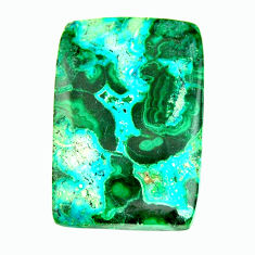 Natural 23.45cts malachite in turquoise green 27x18 mm loose gemstone s17251