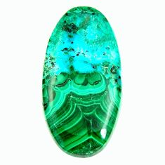 Natural 28.45cts malachite in turquoise green 27x21mm oval loose gemstone s17273