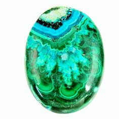 Natural 20.30cts malachite in turquoise green 28x19mm oval loose gemstone s17274