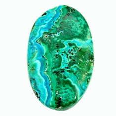 Natural 17.40cts malachite in turquoise green 30x18mm oval loose gemstone s17272