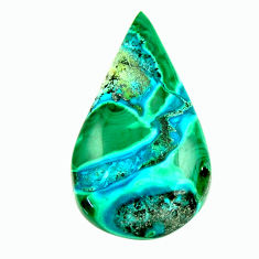 malachite in turquoise green 31x17.5 mm loose gemstone s17221