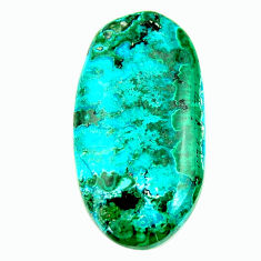 Natural 25.30cts malachite in turquoise green 32.5x17 mm loose gemstone s17222