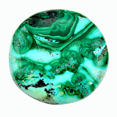 malachite in turquoise green 32.5x32.5 mm loose gemstone s17219