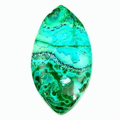 malachite in turquoise green 32x17 mm loose gemstone s17258