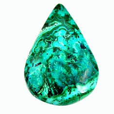malachite in turquoise green 37x25 mm loose gemstone s17213