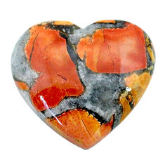 Natural 17.35cts malinga jasper cabochon 20x19 mm heart loose gemstone s24670