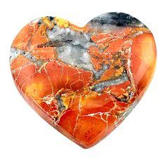 Natural 15.10cts malinga jasper cabochon 21x19 mm heart loose gemstone s24666
