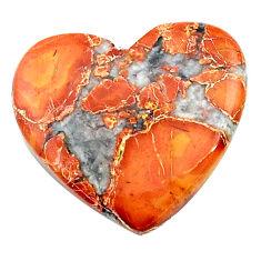 Natural 15.15cts malinga jasper cabochon 21x19 mm heart loose gemstone s24667