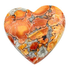 Natural 19.30cts malinga jasper cabochon 21x21 mm heart loose gemstone s24672