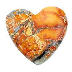 Natural 17.15cts malinga jasper cabochon 21x21 mm heart loose gemstone s24673