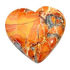 Natural 21.30cts malinga jasper cabochon 22.5x22.5mm heart loose gemstone s24659