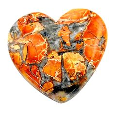 Natural 21.30cts malinga jasper cabochon 23.5x23 mm heart loose gemstone s24677